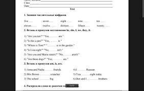 Контрольная Работа по Английскому Языку Как написать контрольную  Контрольная работа по