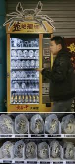 Autowed Vending Machine Impressive 48 Even Crazier Vending Machines Weird Vending Machines Oddee