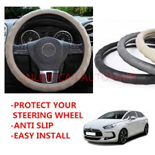 circle cool luxury 8313 beige leather steering wheel cover for citroen ds5