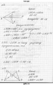 ГДЗ Б геометрия Погорелов контрольная работа КП алгебра  ГДЗ по алгебре 7 класс А П Ершова самостоятельные и контрольные работы геометрия
