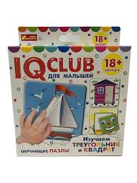 40% <b>Ranok</b>-<b>creative IQ</b> club. Изучаем треугольник и квадрат. Для ...