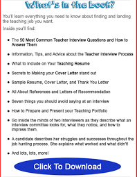 Common Teacher Interview Questions And Answers Teacher Interview Questions Mercury Marine Interview Questions