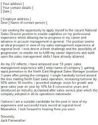 Good Cover Letter For Internal Position Cover Letter For An Internal