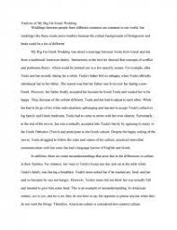 analysis of my big fat greek wedding essay zoom zoom