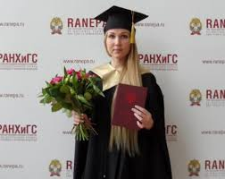 Выпускница Академии Мария Шошина получила свой красный диплом из  Выпускница Академии Мария Шошина получила свой красный диплом из рук председателя Госдумы РФ
