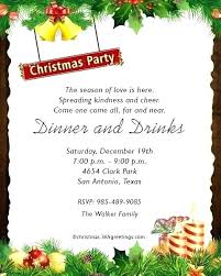Company Holiday Party Invitation Wording Employee Christmas Party Invitation Template