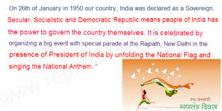 republic day speech for students and teachers republic day 2018 speech for students and teachers
