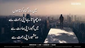 Islamic Wedding Quotes In Urdu Beautiful Best 25 Islamic Islamic