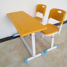 Open School Furniture Shop