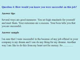 Accounting Interview Questions Mesmerizing Data Entry Clerk Interview Questions And Answers YouTube