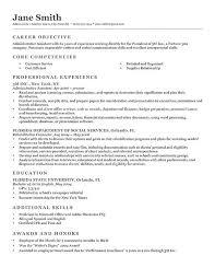 Career Resume Format Classic Gray Resume Format Careerbuilder