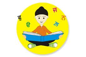 Punjabi Language Rci Punjabi Language Website Aims To Teach Next Generation