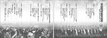 こんな吹奏楽部見たことない大阪桐蔭高校吹奏楽部の驚きと感動の