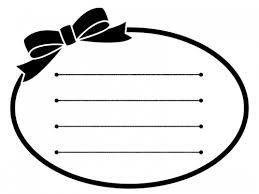 白黒のリボンの便箋フレーム飾り枠イラスト 無料イラスト かわいい