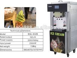 Frozen Yogurt Vending Machine Franchise Classy Yogurt Franchise Wholesale Yogurt Suppliers Alibaba