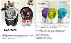 battery hand fan. free rechargeable battery hand fan