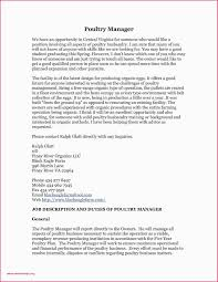 Retail Manager Cover Letter Examples Sample Cover Letter For