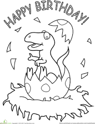 A lit candle with the number one. Happy Birthday Coloring Pages Education Com