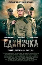художественный фильм о войне в осетии 2008