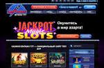 Как играть в казино Vulkan 777 онлайн