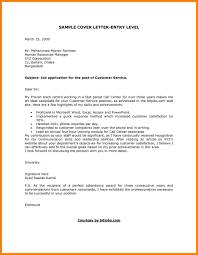 Sample Cover Letter Monster Find This Pin And More On Resume Job