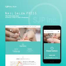 Nail Salon Pressネイルサロンプレス様のウェブサイト制作実績を公開