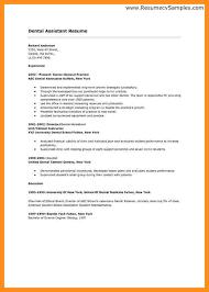 dental assistant skills for resume_4jpg dental assistant student resume