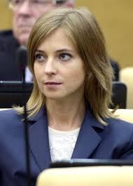 Office blonde russian women net