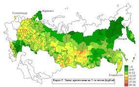 Лесные ресурсы России Площадь лесов России  Запасы древесины в России