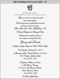 scroll wedding invitations, scroll invitations, wedding scrolls Punjabi Wedding Cards Vancouver sikh wedding layout 13 Punjabi Wedding Cards Sample