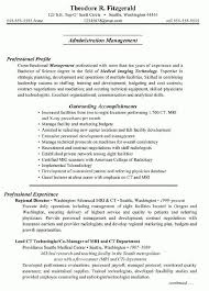 College Activities Resume Template - Best Resume Collection inside Extra  Curricular Activities In Resume Sample