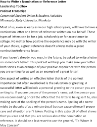 How To Write A Nomination Or Reference Letter Leadership Toolbox