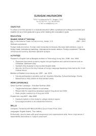 Samples Of Simple Resumes Basic Resumes Examples Simple Resumes
