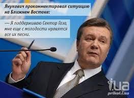 Минюст РФ получил запрос Украины на видеодопрос Януковича - Цензор.НЕТ 361