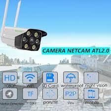 Camera Giám Sát IP Wifi Ngoài Trời NETCAM ATL2.0 2MP - Hàng Chính Hãng -  Camera IP Thương hiệu NetCAM