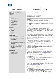 Templates Food Sap Functional Consultant Cover Letter Contemporary