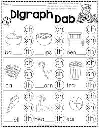 Good Summer Activities For The Boys Pin By On Kid Stuff Kindergarten ...