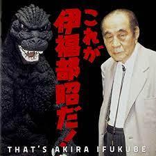 Akira Ifukube - la musica dei mostri - crono.news