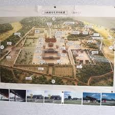 「国分寺・国分尼寺」の画像検索結果
