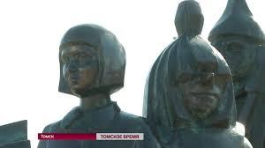 В Томске отмечают юбилей <b>сказки ''Волшебник Изумрудного</b> ...