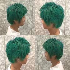 メンズカラー エメラルドグリーン グリーン系金沢 金沢美容師