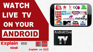 watch live tv app. Interesting Watch How To Watch Live TV Online On Android Mobile Phone For Free U2013 Top Apps    YouTube In Tv App L