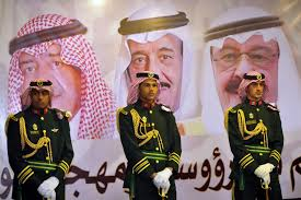 Image result for house of saud