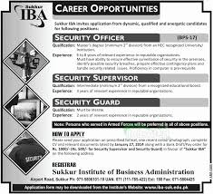 security officer security supervisor jobs in iba sukkur