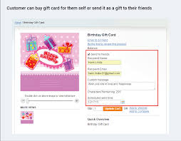 gift card for magento