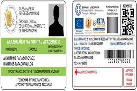 Αποτέλεσμα εικόνας για Πως θα αποκτήσουν οι φοιτητές την ακαδημαϊκή ταυτότητα (φοιτητικό πάσο)