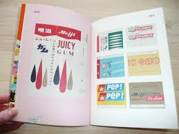Children S Book Graphic Design Children Books Layout Modern Google Search Heading