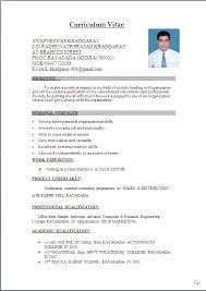 ... Cv Format Ms Word File Download Resume Education To Be Completed Within  19 Stunning Of In ...