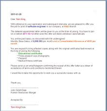 Offer Letter Fascinating Job Offer Letter Format In Word Theunificationletters