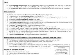 How To Include References On Resume Unique Include References With Resume With Resume References In 14